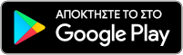 Google play-footer