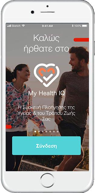 My Health IQ App, Generali - 1