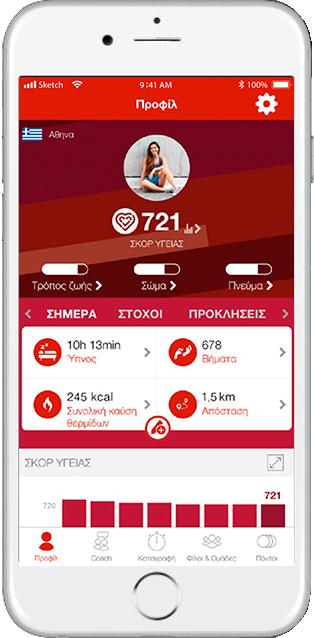 My Health IQ App, Generali - 2