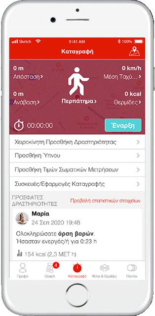 My Health IQ App, Generali - 4